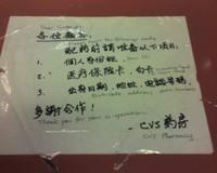 Photo_032508_001